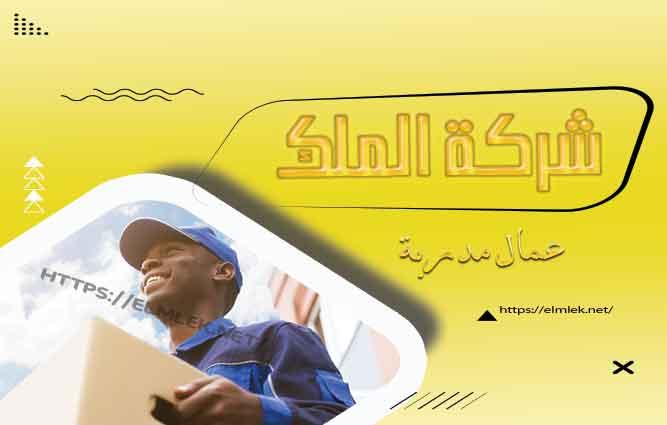 شركات نقل الاثاث بمدينة 6 اكتوبر